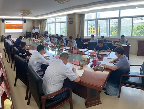 公司党委组织召开2020年中心组(扩大) 第四次集中学习