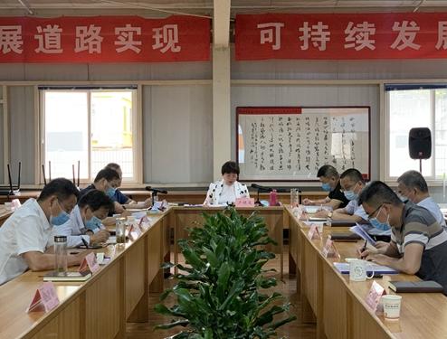 公司党委组织召开2020年中心组第三次集中学习