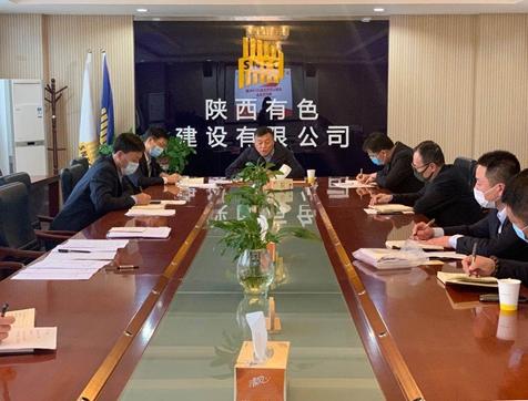 公司安装公司党支部召开第二季度党员大会