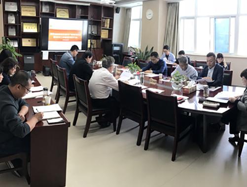 公司召开胡传祥严重违纪违法案警示教育工作动员会