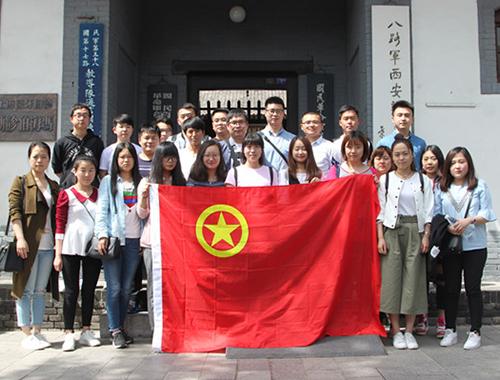 """公司团总支举办""""五四""""青年节纪念活动"""