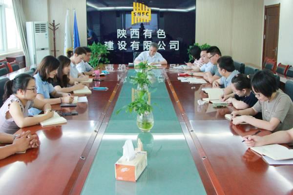 公司纪委组织开展反腐倡廉工作专题培训