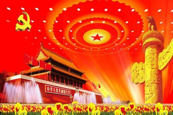 公司分公司党支部召开组织生活会、开展民主评议工作