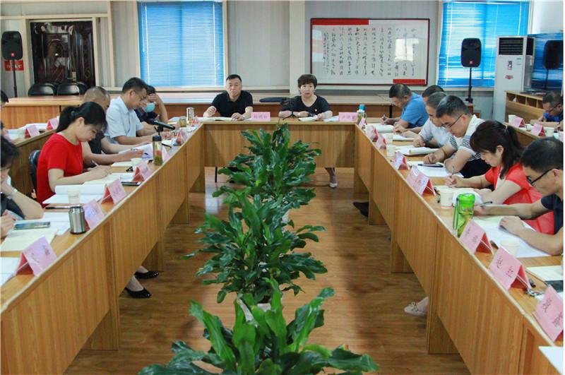 公司党委召开以案促改工作会暨中心组(扩大)第五次集中学习
