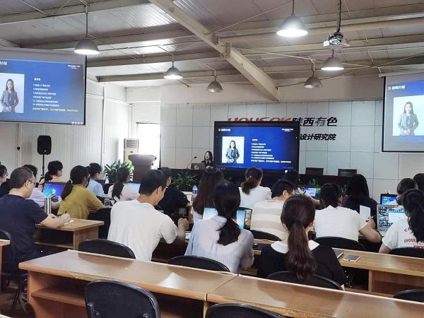 公司举办新版广联达计价和计量软件培训