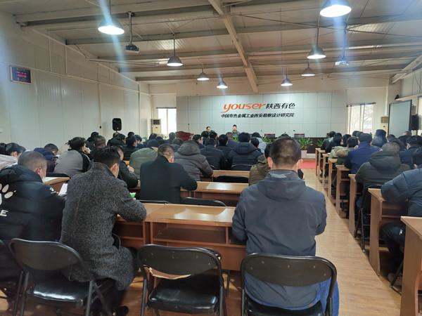 公司召开项目分包单位及自聘人员管理培训会