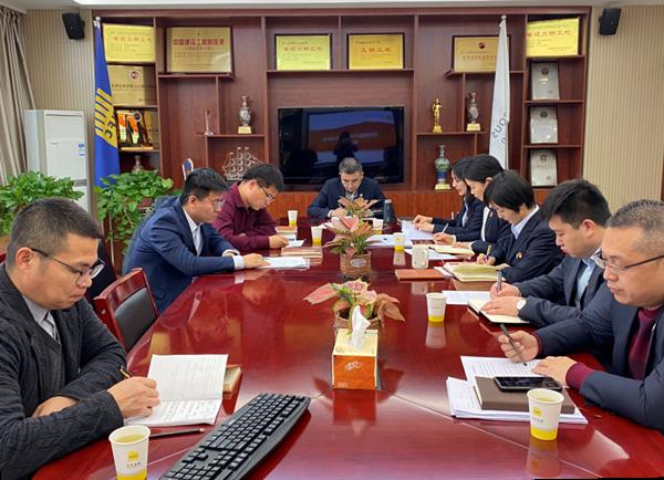 公司第九党支部召开2020年度专题组织生活会