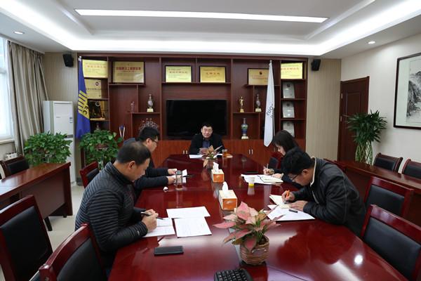 公司纪检室组织召开2021年部门节后收心及年度工作会议