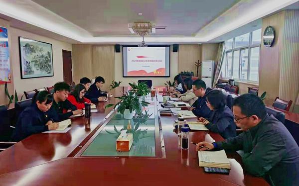 公司第五党支部召开2020年度专题组织生活会