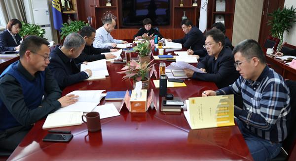 公司党委组织召开2021年中心组第三次集中学习