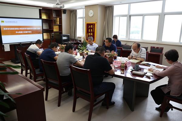 公司组织党史学习教育读书班第三期学习