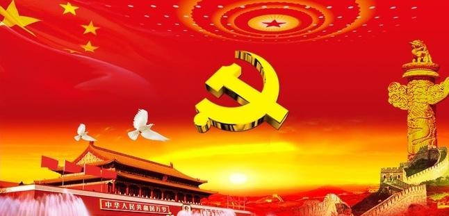 公司党委组织召开2021年中心组(扩大) 第八次集中学习