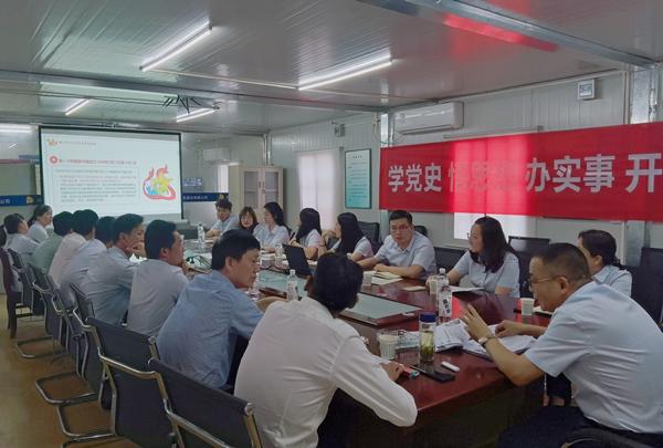 学党史 务实干 促生产——公司第五党支部开展主题党日活动