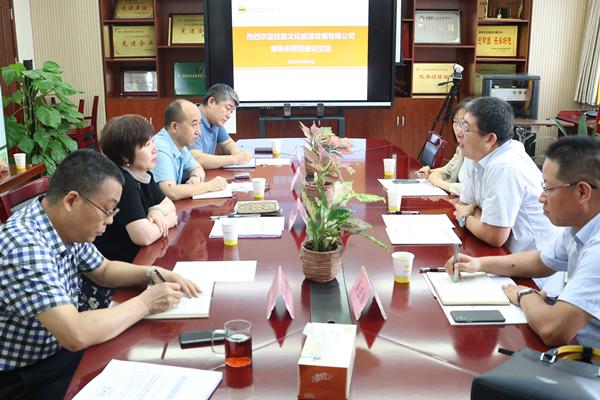 丝路文化旅游发展公司总经理赵君一行到访公司座谈交流