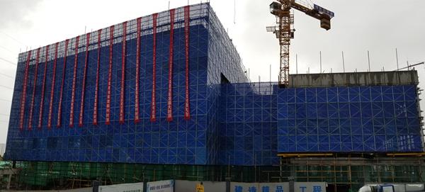 公司西安市城建档案馆建设项目主体结构顺利封顶